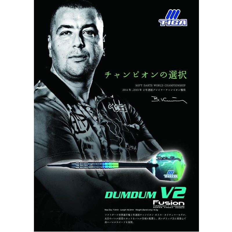 DUMDUM V2 [TIGA Fusion]