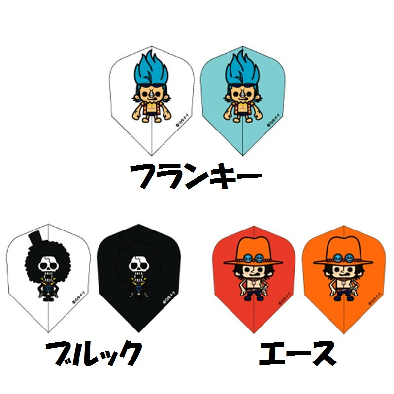 ONE PIECE × Panson Works  ワンピース・フライト [Far East Darts]