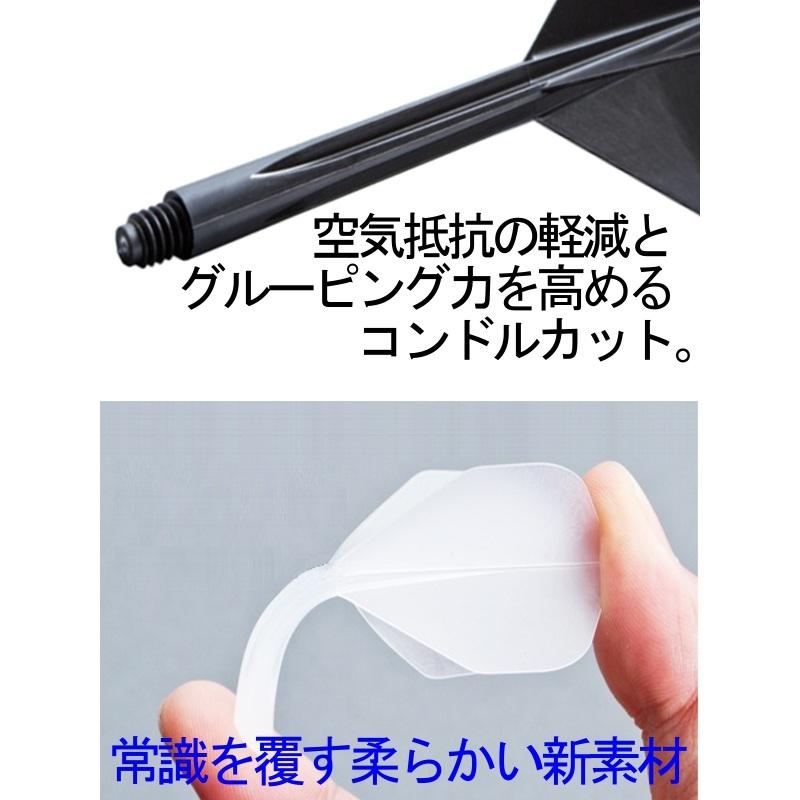 CONDOR Flight コンドル・フライト マーブル・ホワイト [スモール]