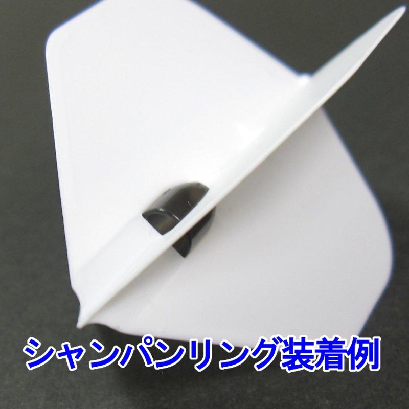 Flight-L シャンパンリング対応フライトL 星野光正モデル ver.3 [L-style]