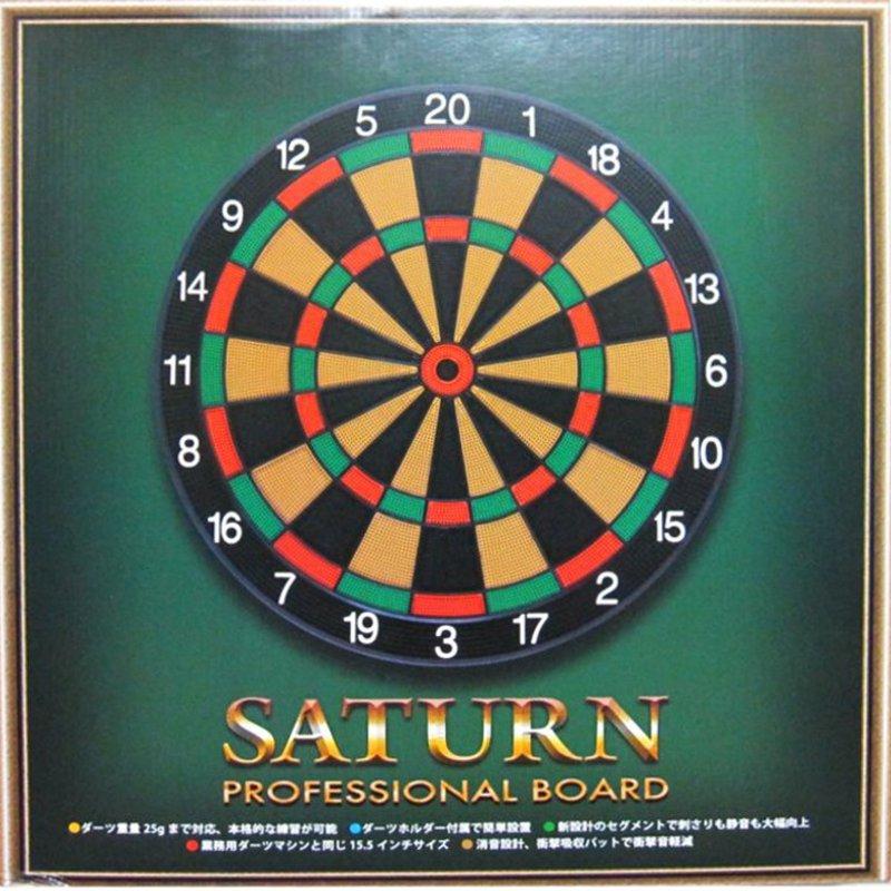 Professional Board SATURN サターン [D.craft]