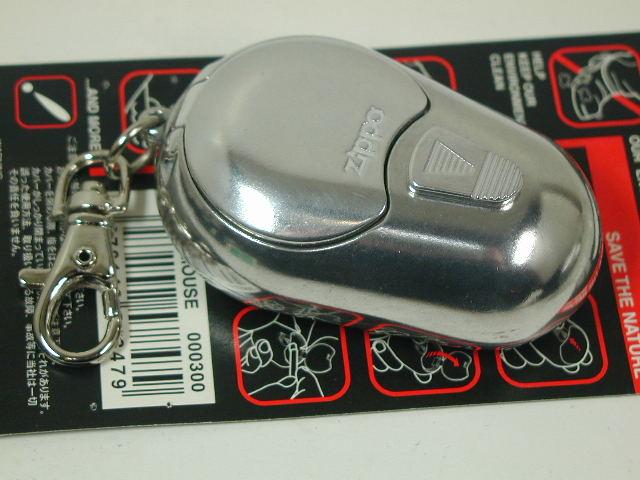 ジッポー Zippo アルミ 携帯灰皿 【マウス型】 キー付 //ジッポー純正// ZHC-MOUSE 《便利&重宝》【ギフト包装】 【母の日】 【父の日】 【灰皿】 【ダルマヤ】