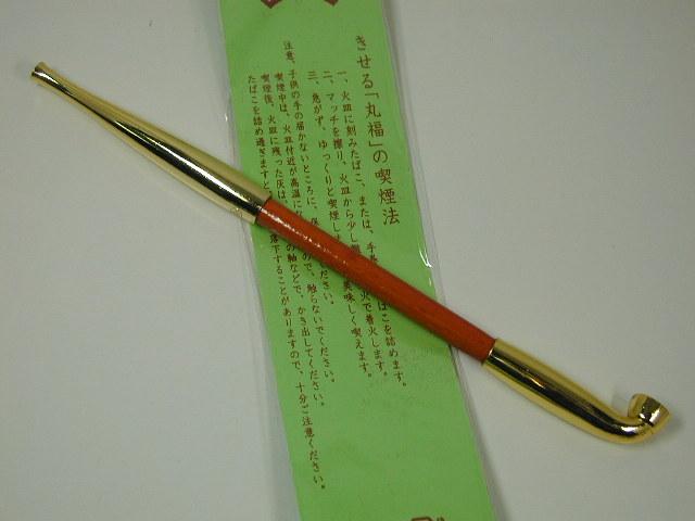 ◆手造り◆ きせる 『丸福』 煙管 // 六寸// ゴールド 金色 【大】 ◇粋!!◇【ギフト包装】 【キセル】 【ダルマヤ】