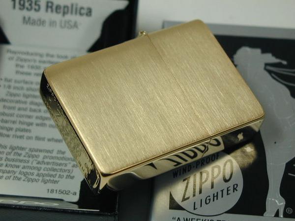 ジッポーライター: Zippo 1935B レプリカ CC 【ブラス】 3バレル 外ヒンジ 真鍮無垢 【ゴールド/金色】 インナーもゴールド!! 《無地》 ★復刻★【ギフト包装】 【父の日】 【1935 】 【ジッポ】 【ジッポー】 【ライター】 【ダルマヤ】 【人気商品】