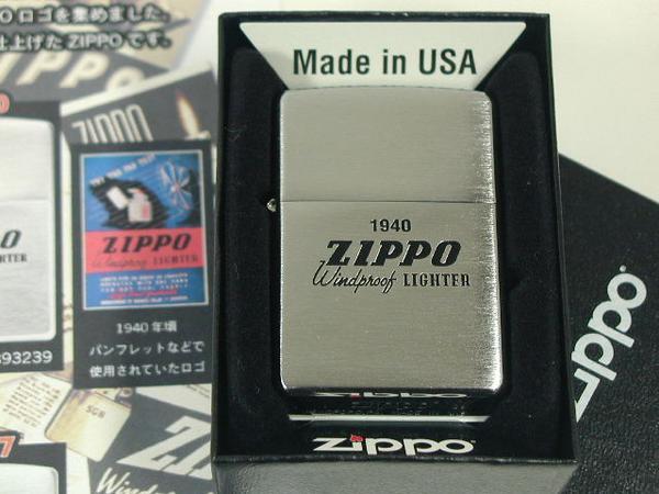 ジッポーライター: 《絶版》 Zippo 【 ヒストリー ロゴ 】 History Logo 1940 《#200》USA加工 【D】 ☆オシャレ!!☆【ギフト包装】 【母の日】 【父の日】 【ジッポ】 【ジッポー】 【ライター】 【ダルマヤ】