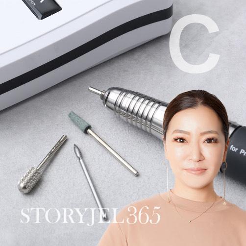 【C】8/28(土)青木かおるサロンワークセミナー[マシーン編]