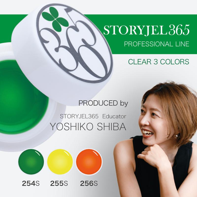 STORYJEL365×NOVEL動画付き新色セット(2g)