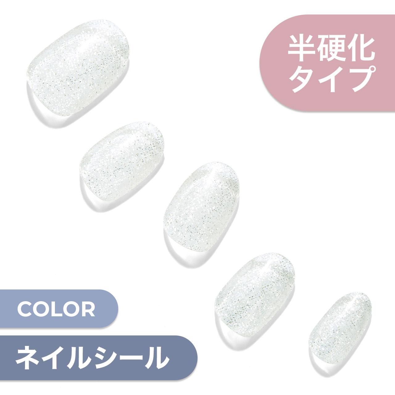 【Snowing Silver】ダッシングディバグレーズ