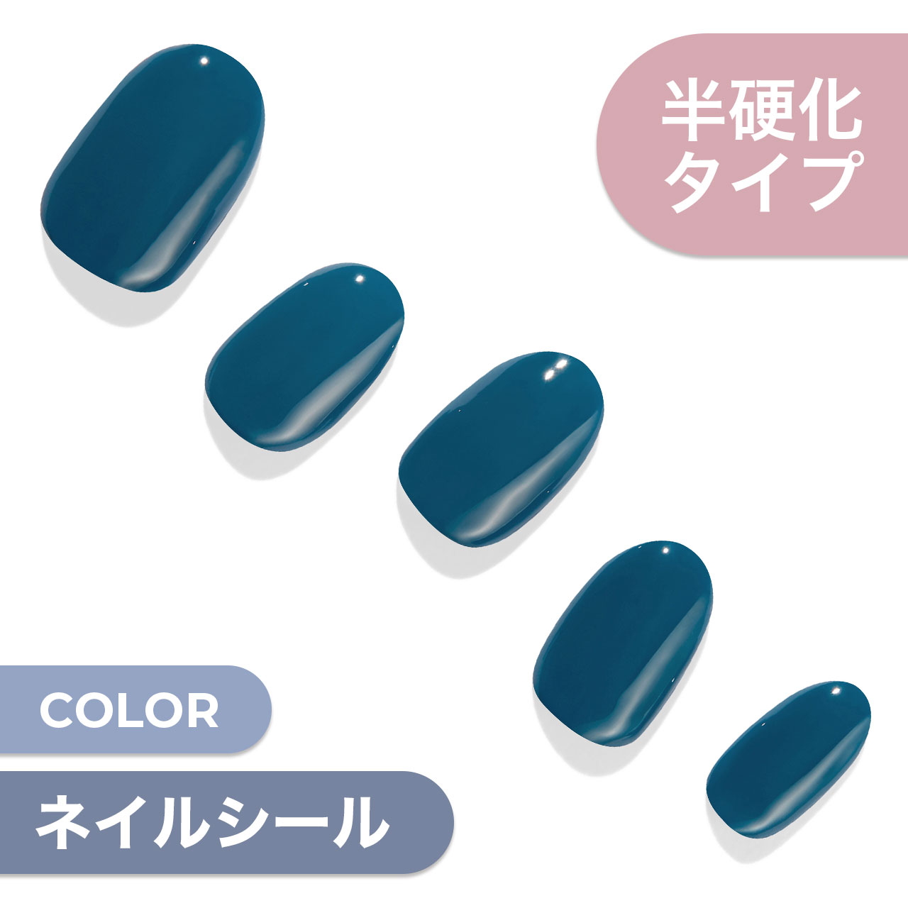 【Turkish Blue】ダッシングディバグレーズ