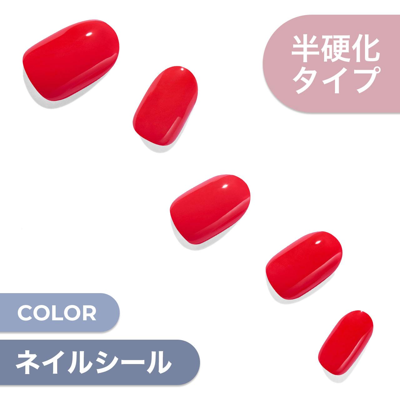 【Real Red】ダッシングディバグレーズ