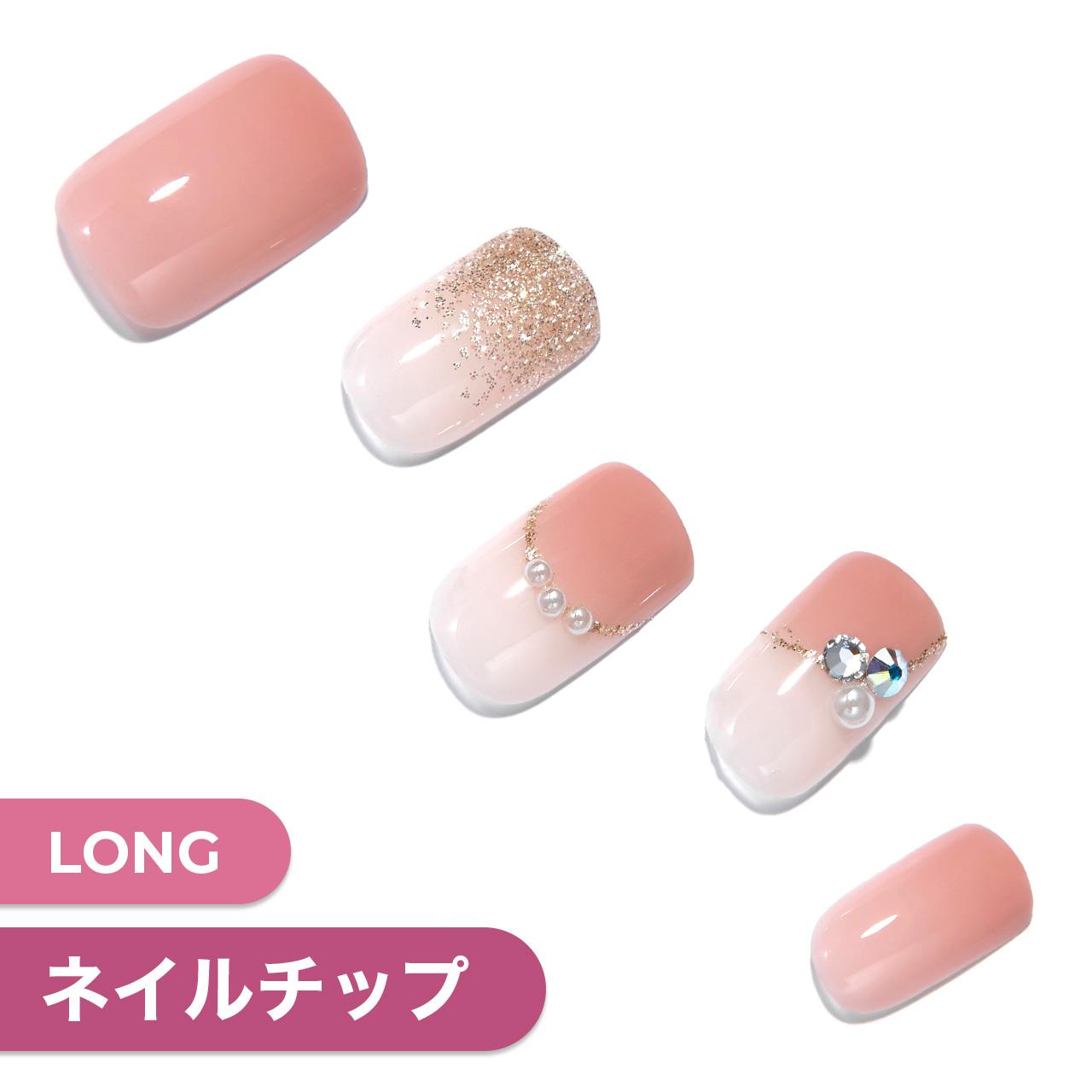 【Soft Coral】ダッシングディバマジックプレス