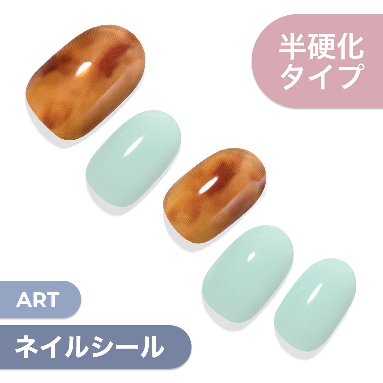 【Cloud Amber】ダッシングディバグレーズ