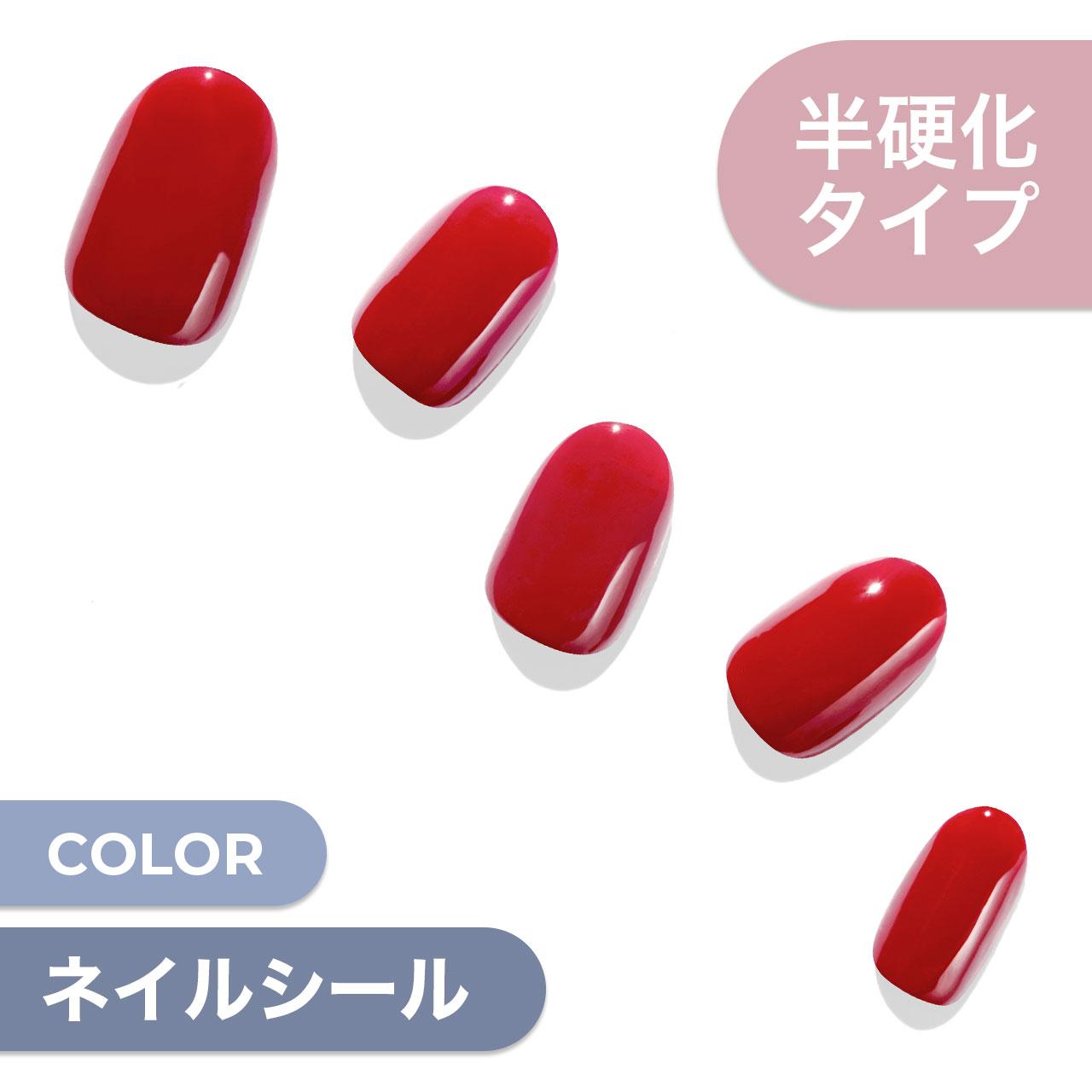 【True Red】ダッシングディバグレーズ