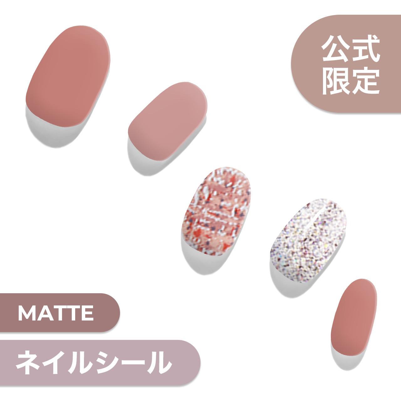 【Romantic Jacket】ダッシングディバグロスジェルネイルシール