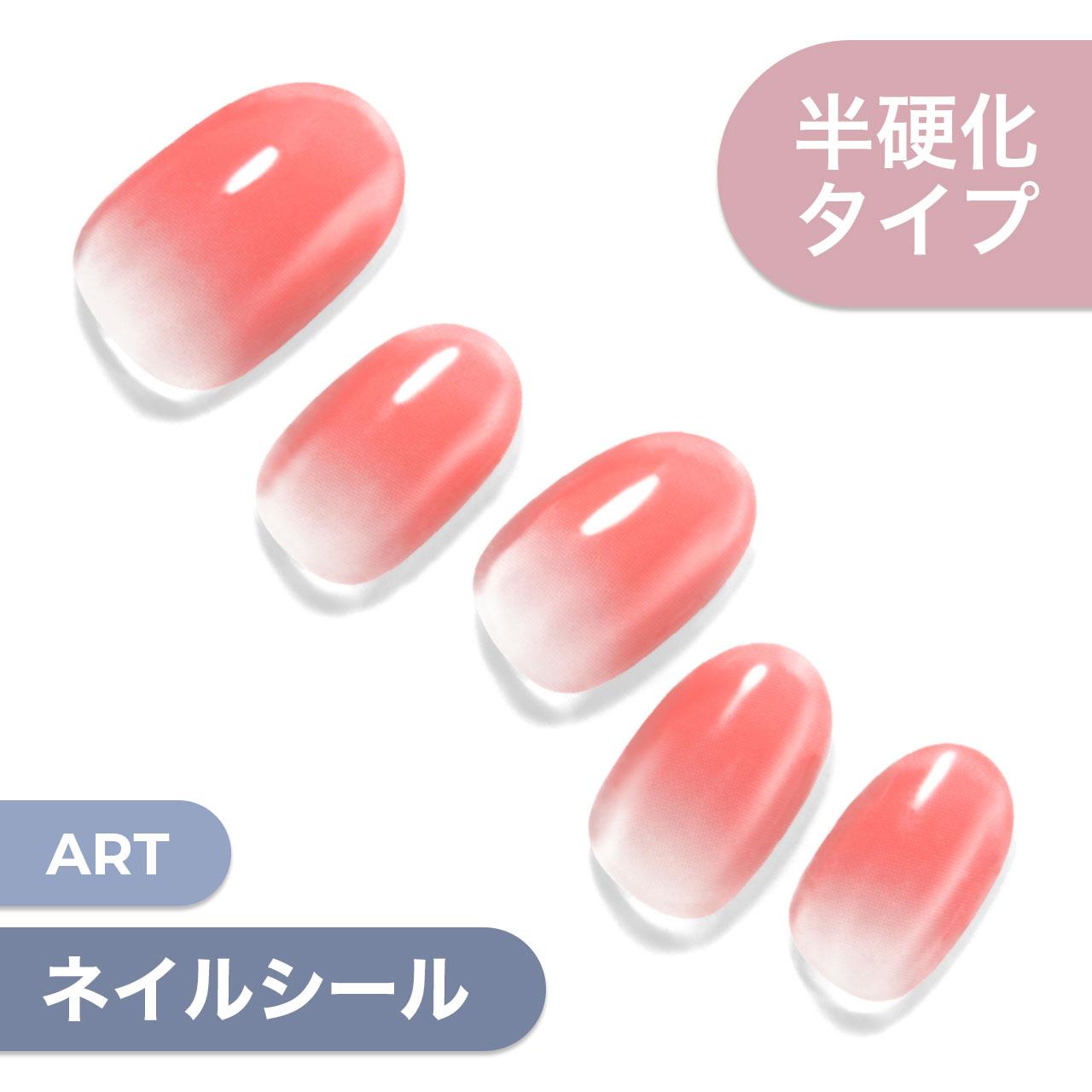 【Coral Sherbet】ダッシングディバグレーズ
