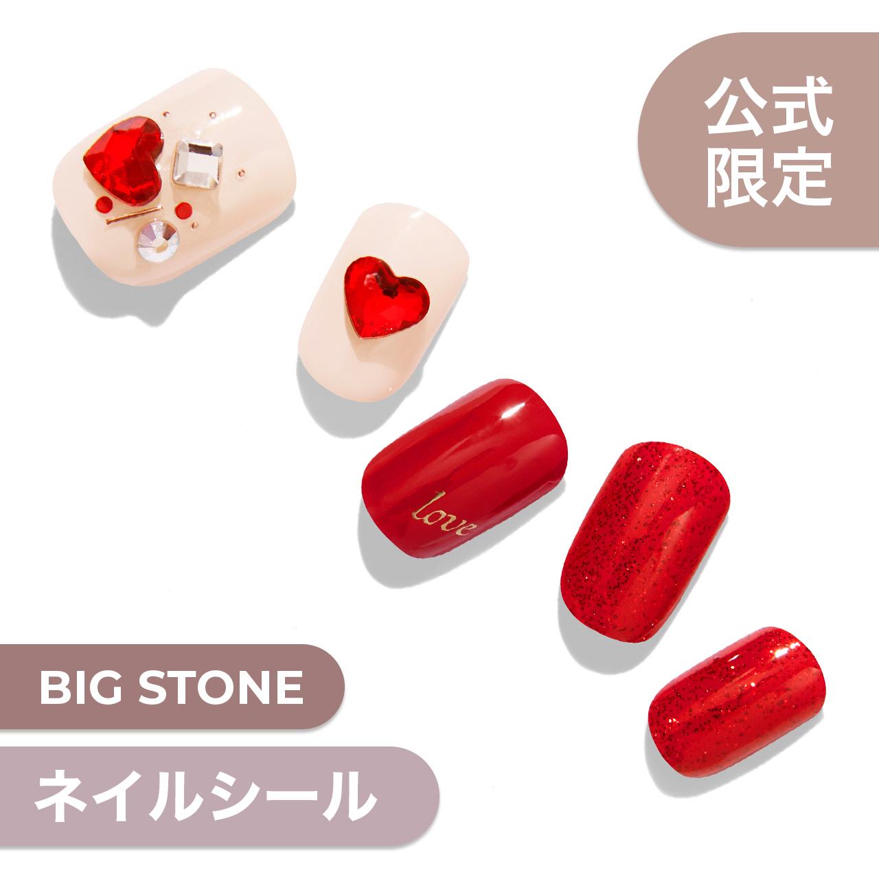 【My Love】ダッシングディバグロス
