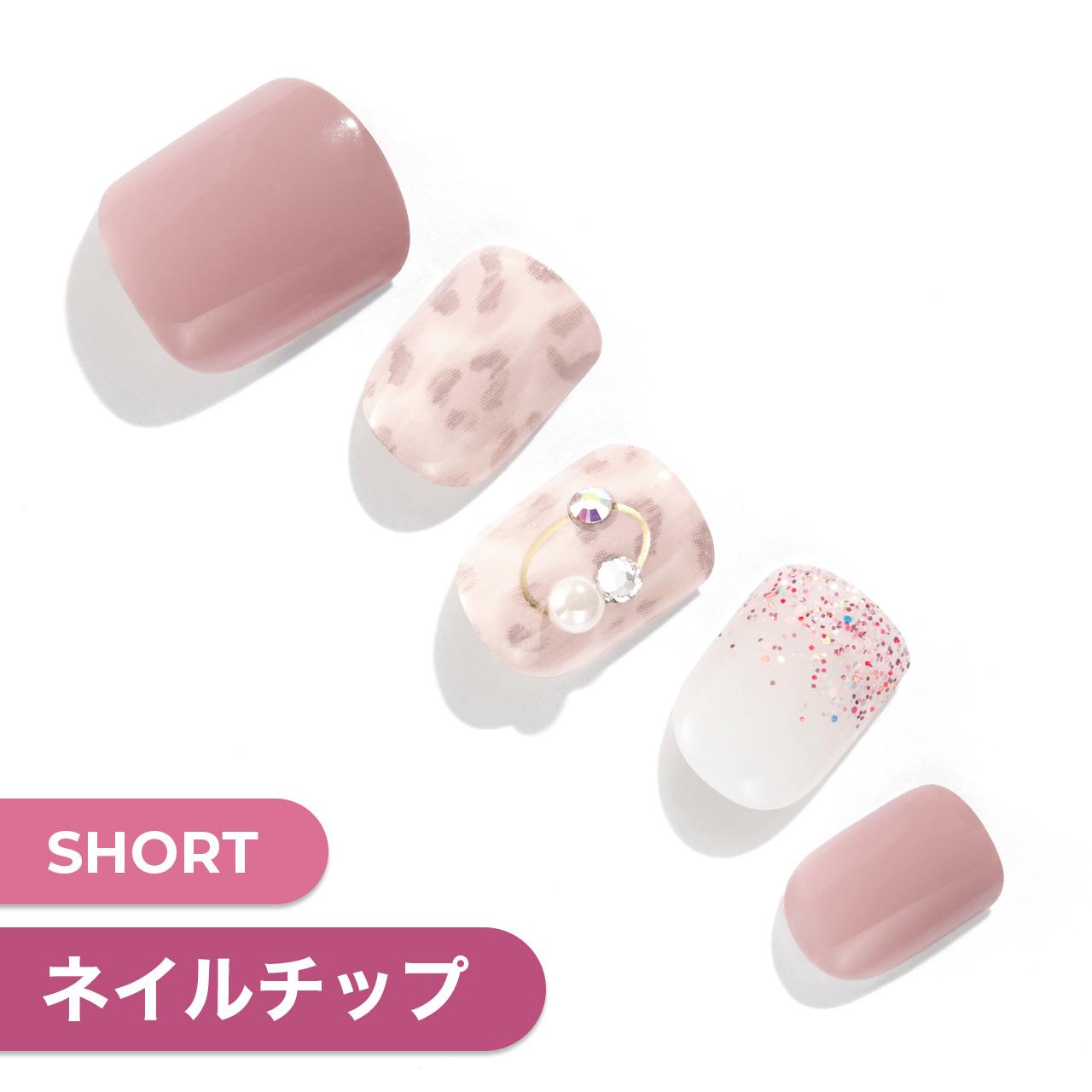 【Love Leopard】ダッシングディバマジックプレス