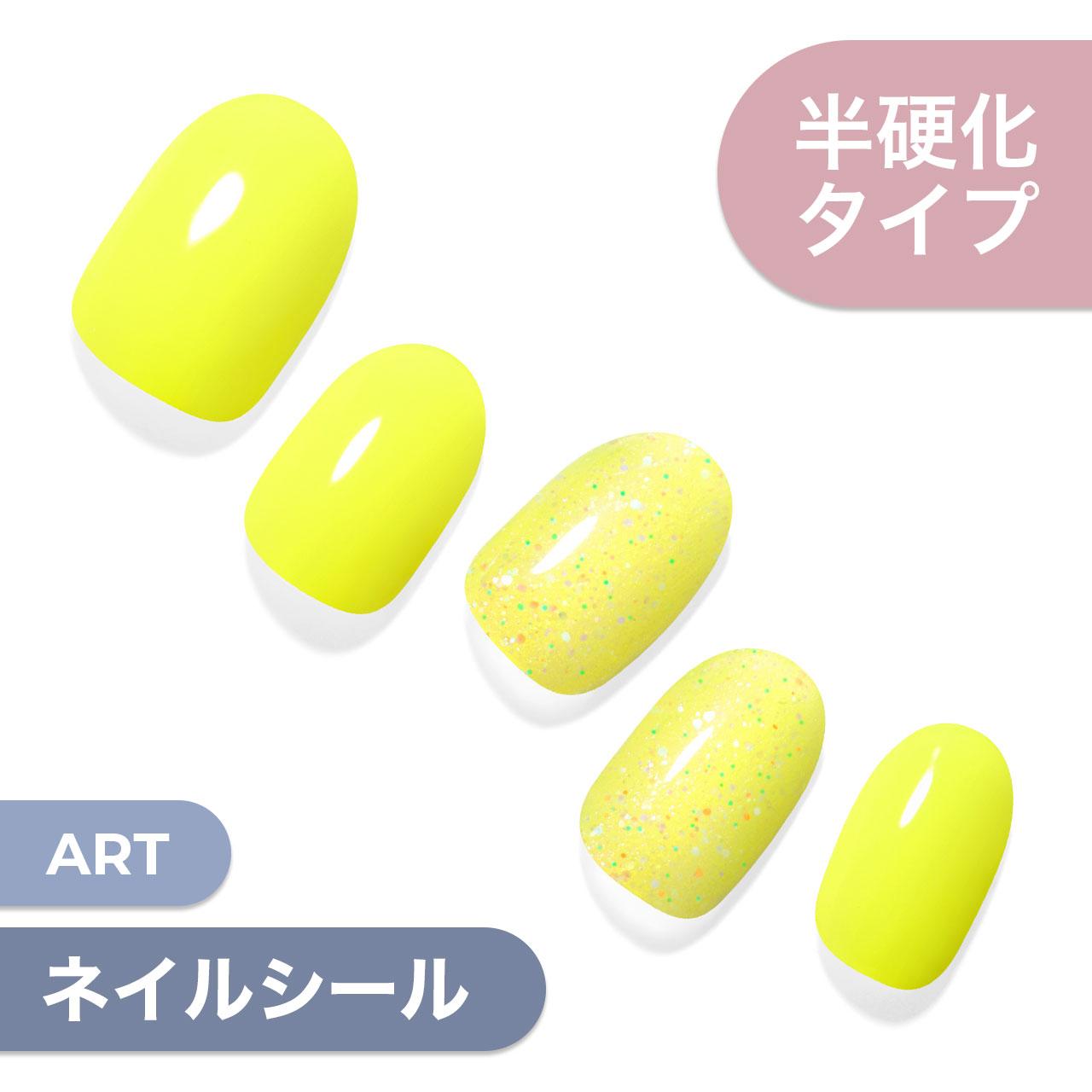 【Juicy Lemon】ダッシングディバグレーズ