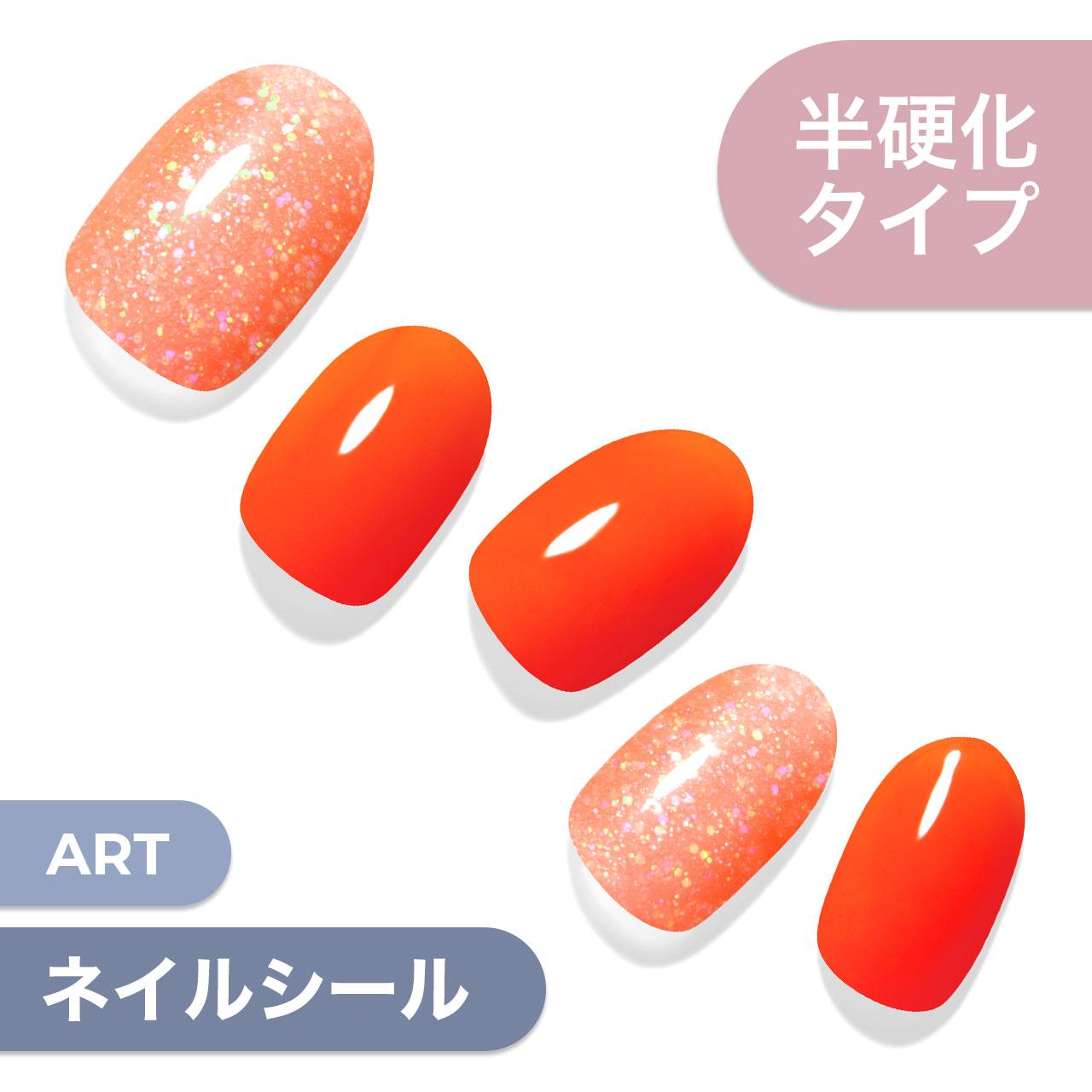 【Juicy Raspberry】ダッシングディバグレーズ