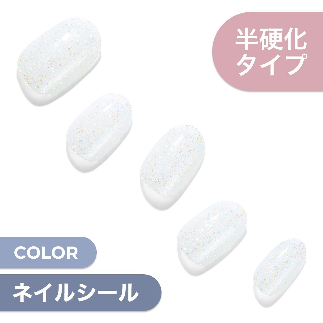 【Frost White】ダッシングディバグレーズ