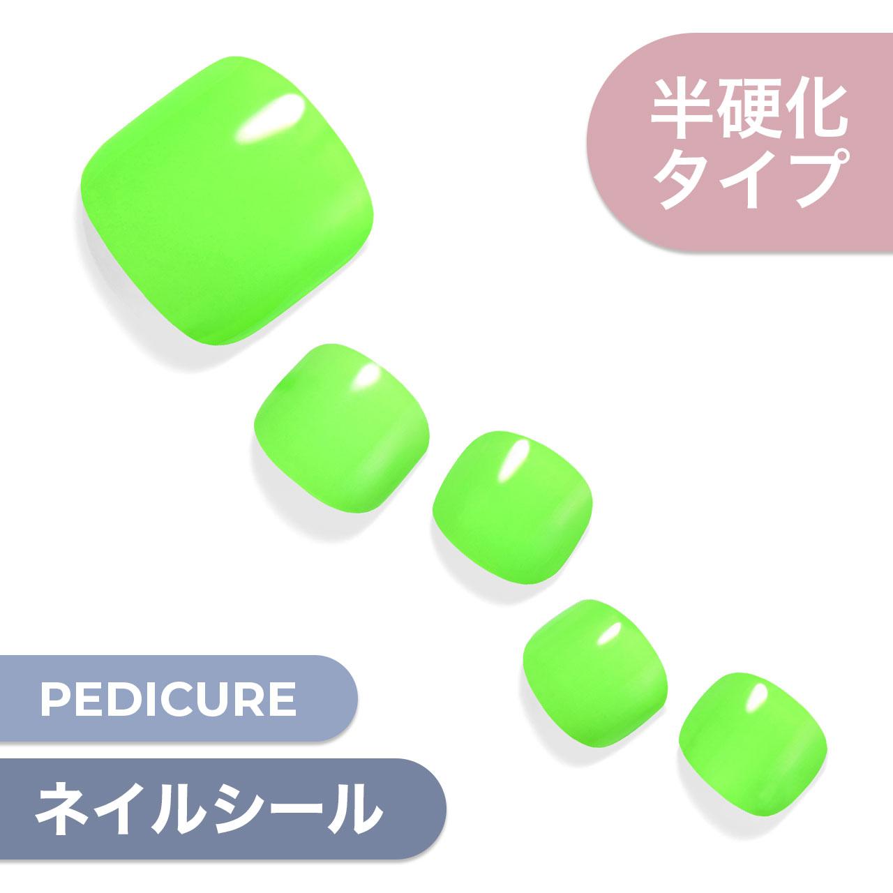 【Juicy Kiwi Pedi】ダッシングディバグレーズ ペディ