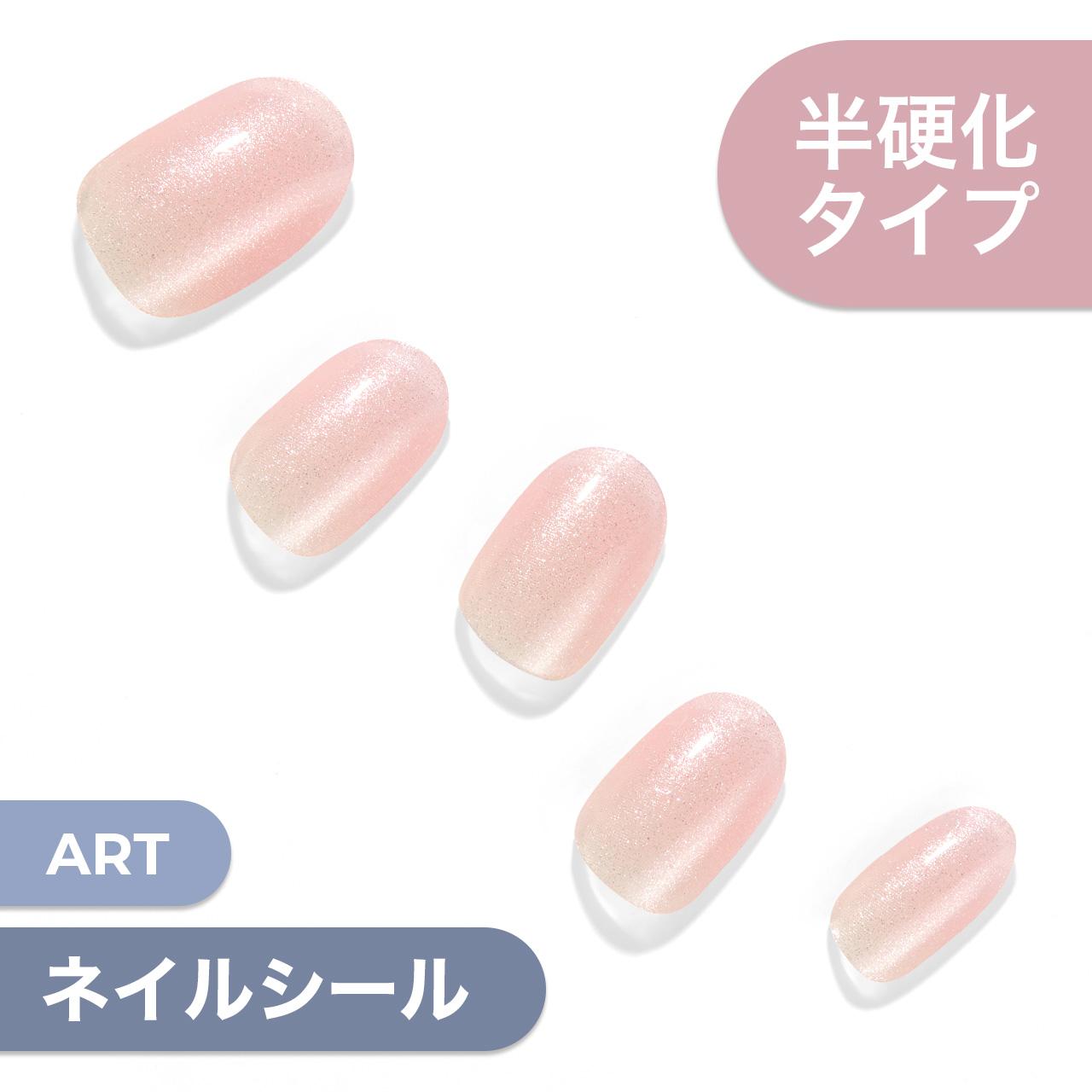 【Sweet Party】ダッシングディバグレーズ