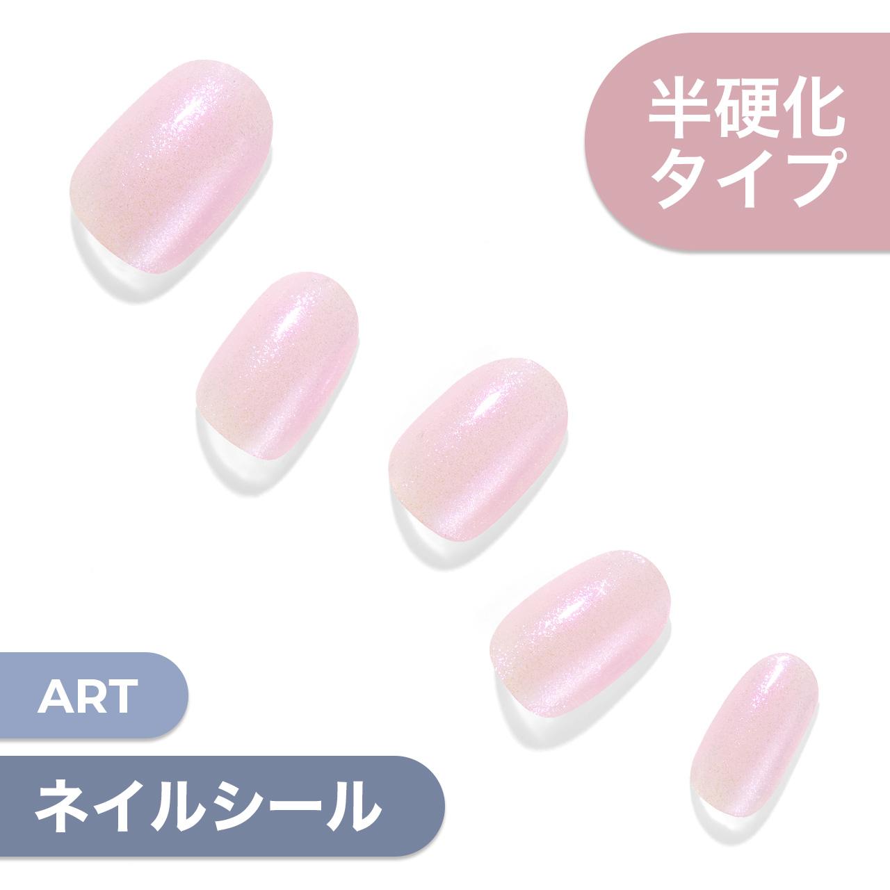 【Lavender Crush】ダッシングディバグレーズ