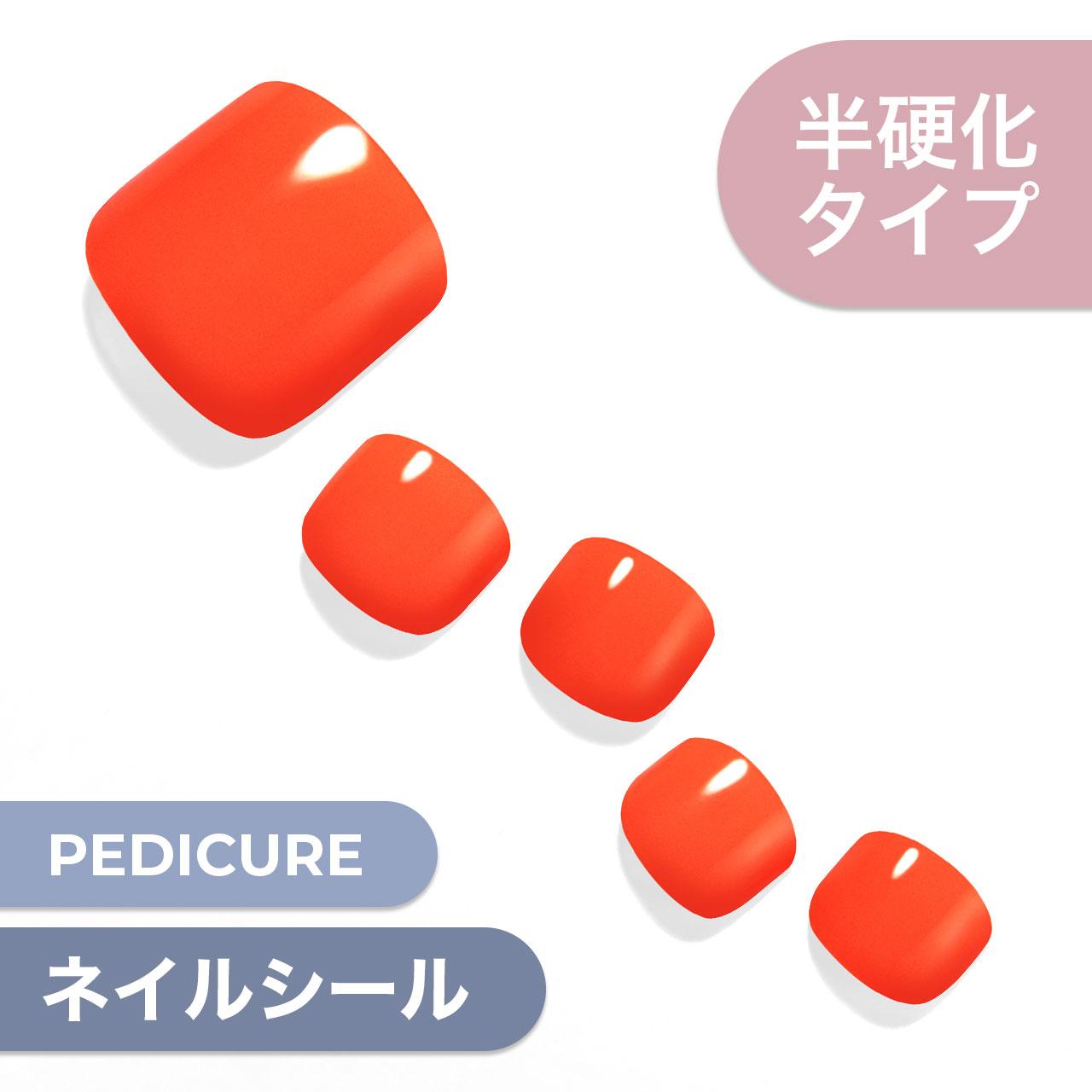 【Juicy Raspberry Pedi】ダッシングディバグレーズ ペディ
