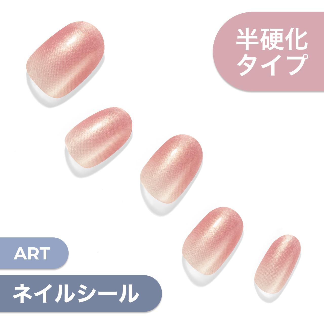 【Rose Pop】ダッシングディバグレーズ