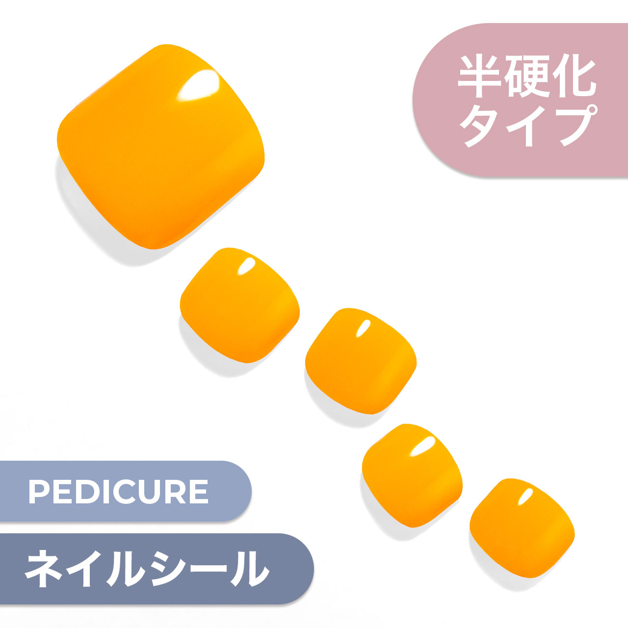 【Juicy Mandarin Pedi】ダッシングディバグレーズ ペディ