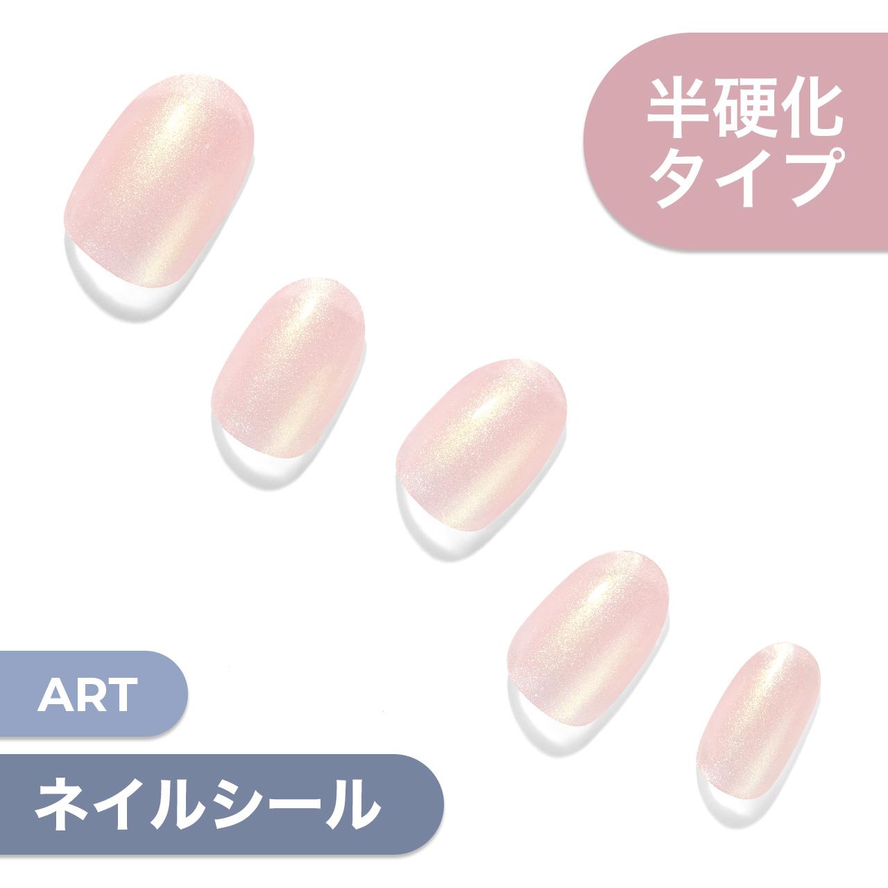 【Pink Space】ダッシングディバグレーズ