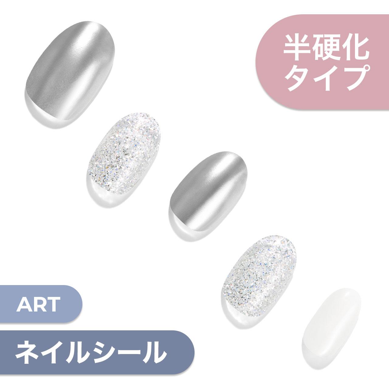 【Silver Holic】ダッシングディバグレーズ