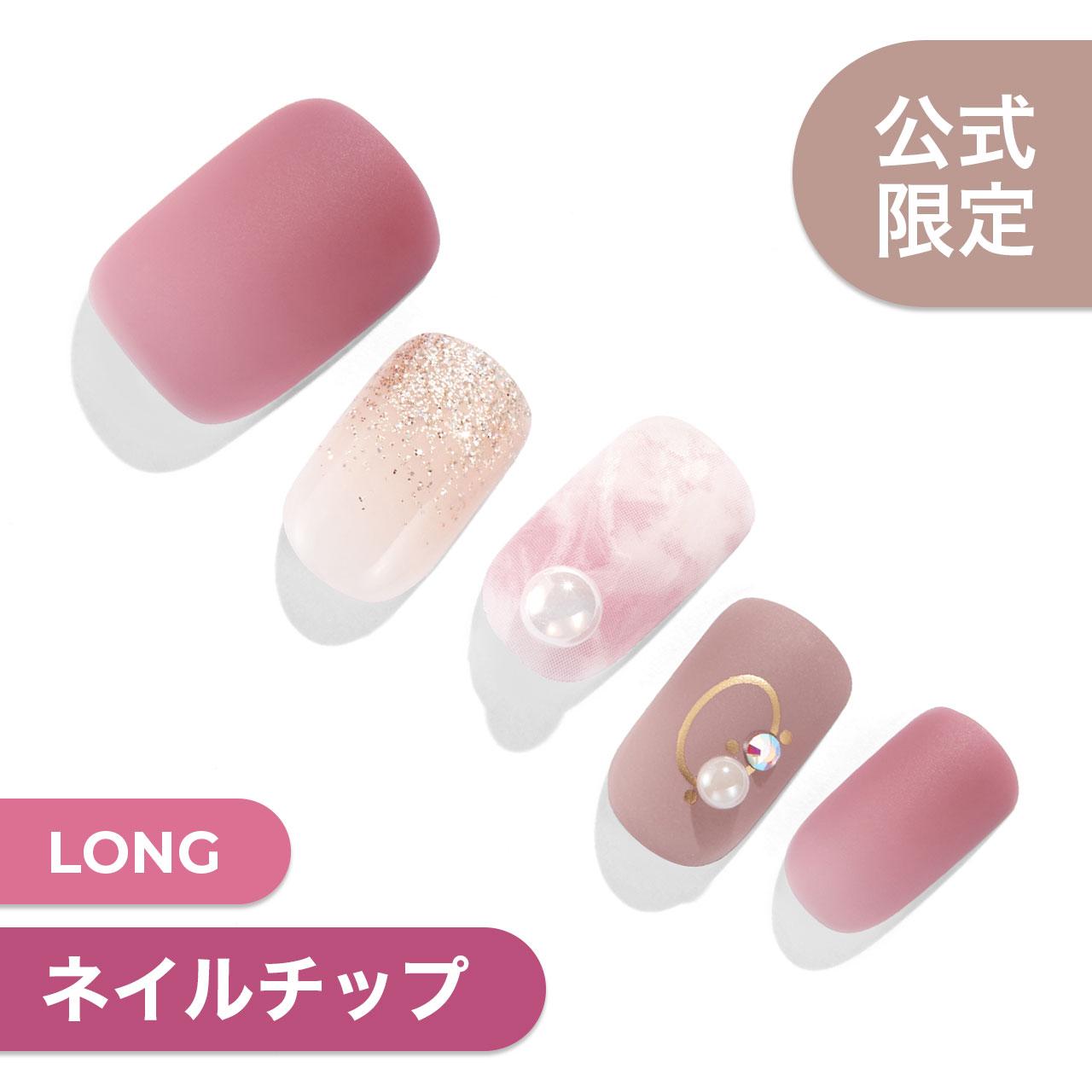 【Rosé Marble】ダッシングディバマジックプレス