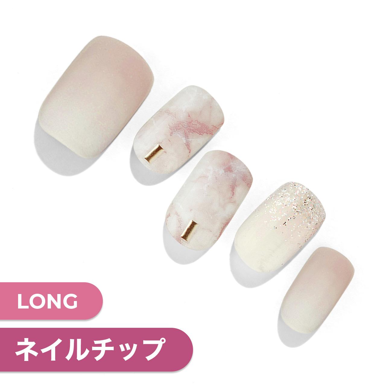 【Creamy Beige】ダッシングディバマジックプレス