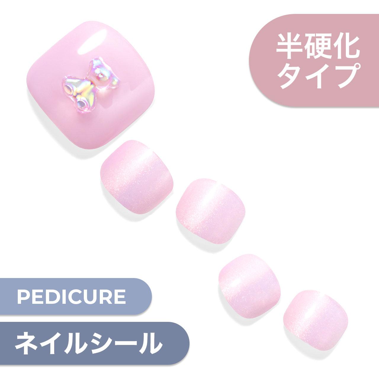 【Lilac Bear】ダッシングディバグレーズ ペディ