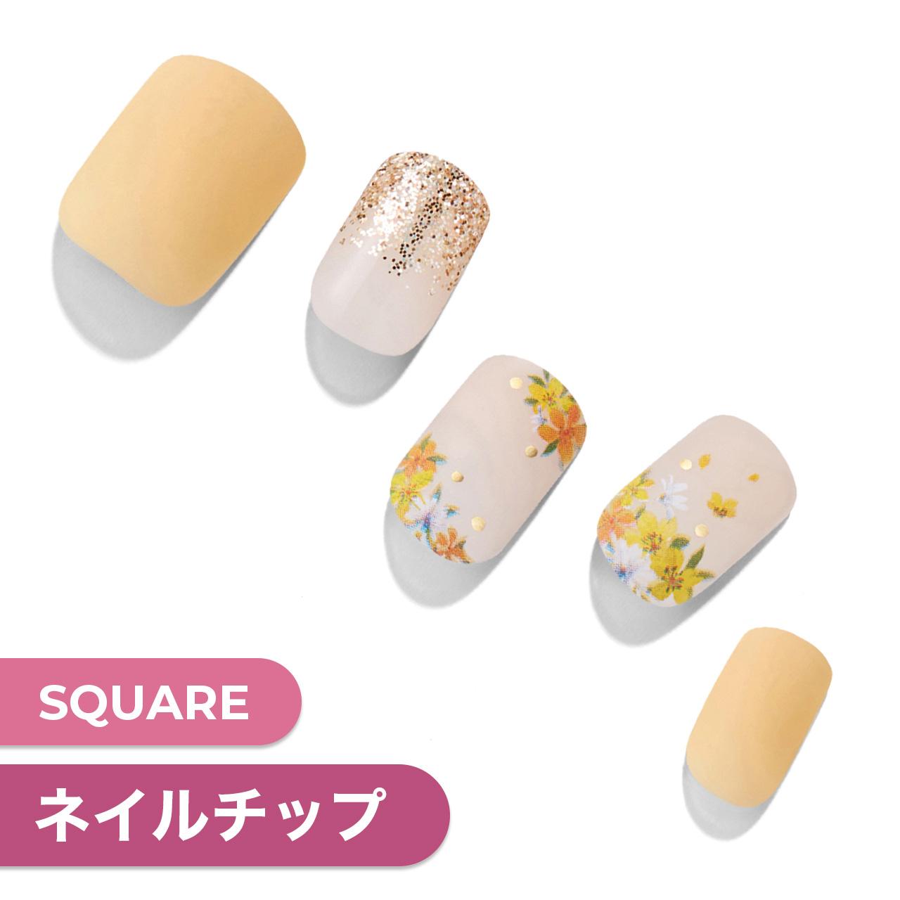 【Delight Yellow】ダッシングディバマジックプレス