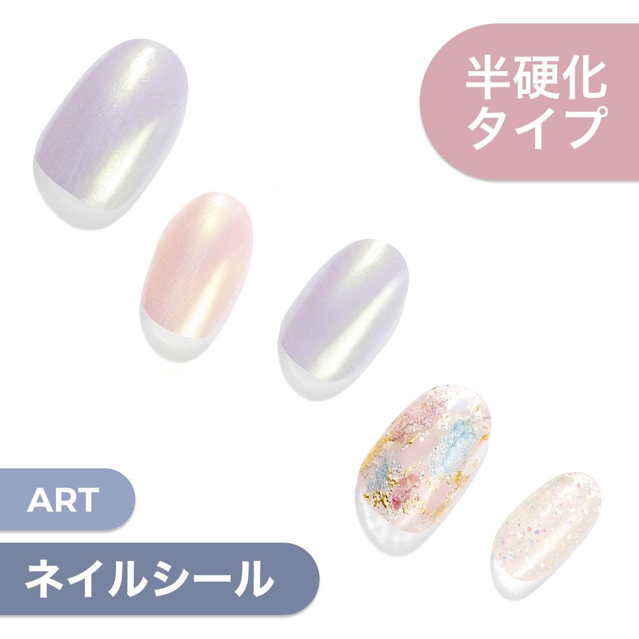 【Mystic Dream】ダッシングディバグレーズ
