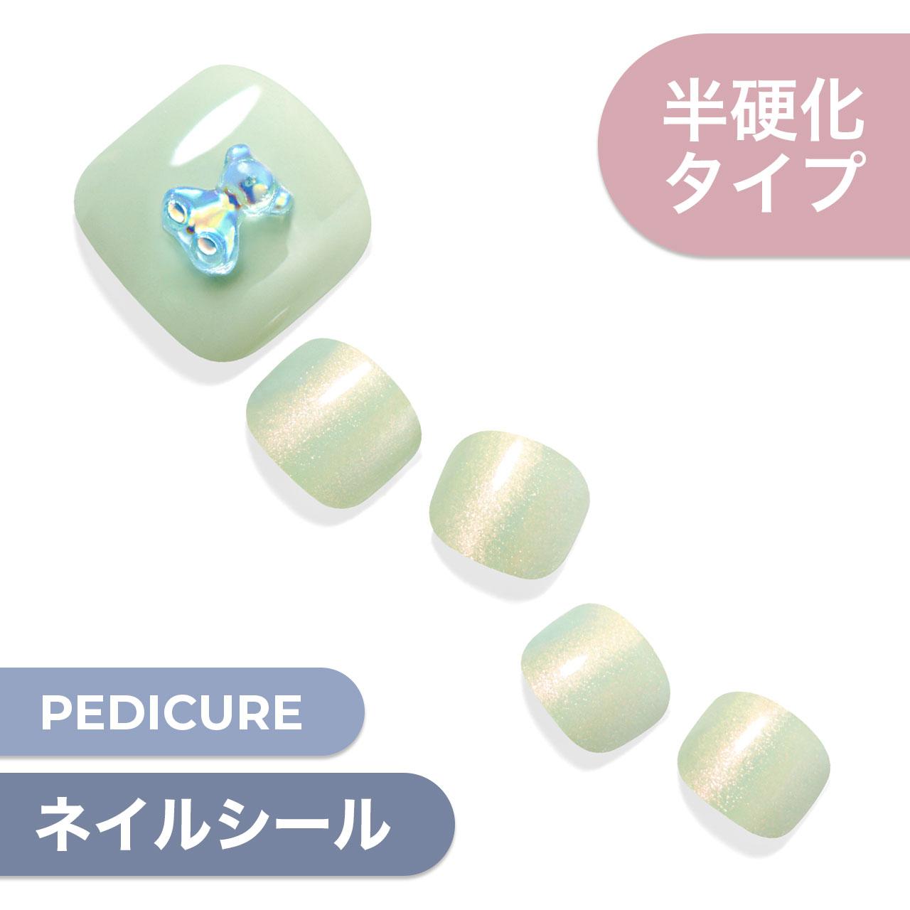 【Mint Bear】ダッシングディバグレーズ ペディ