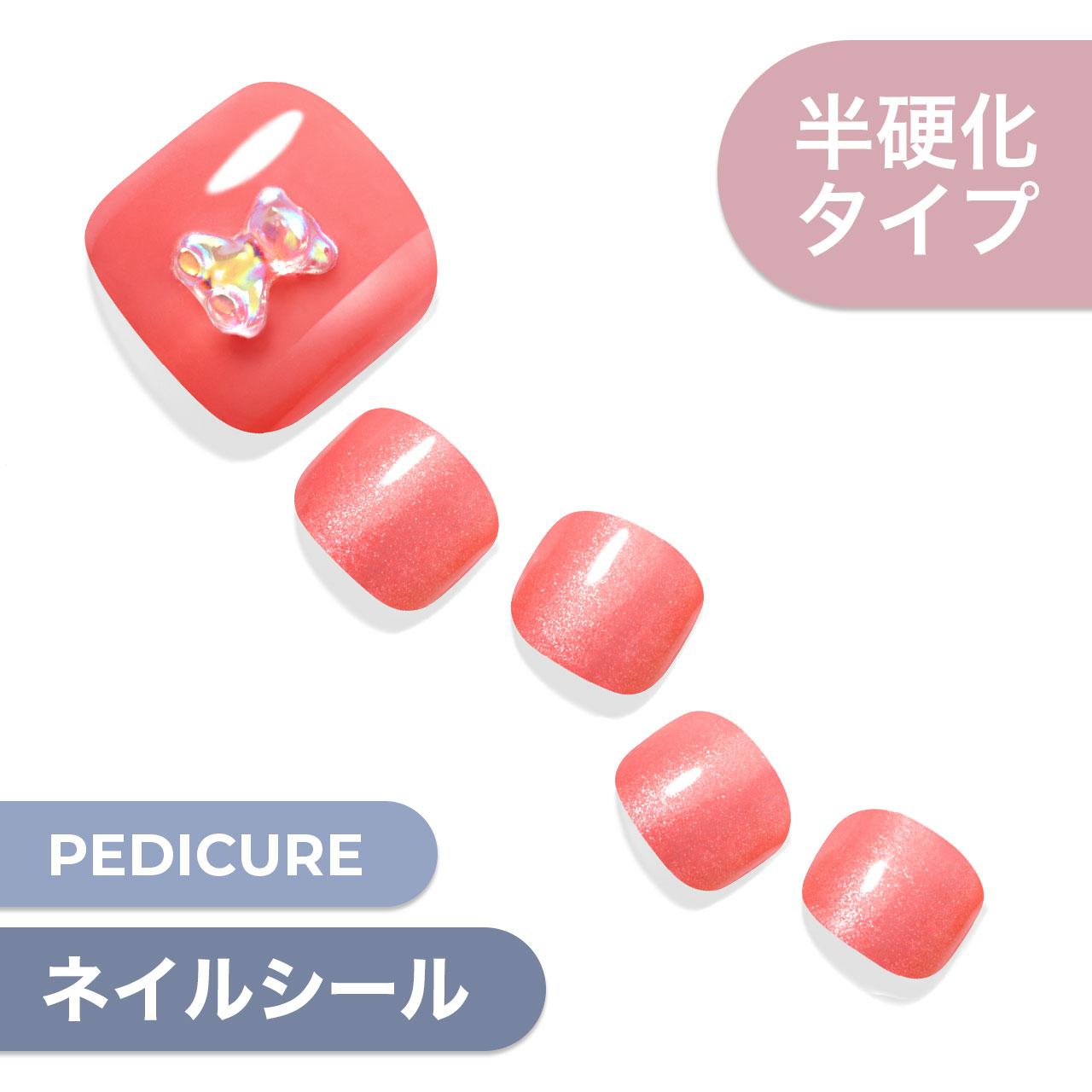 【Sweet Bear】ダッシングディバグレーズ ペディ