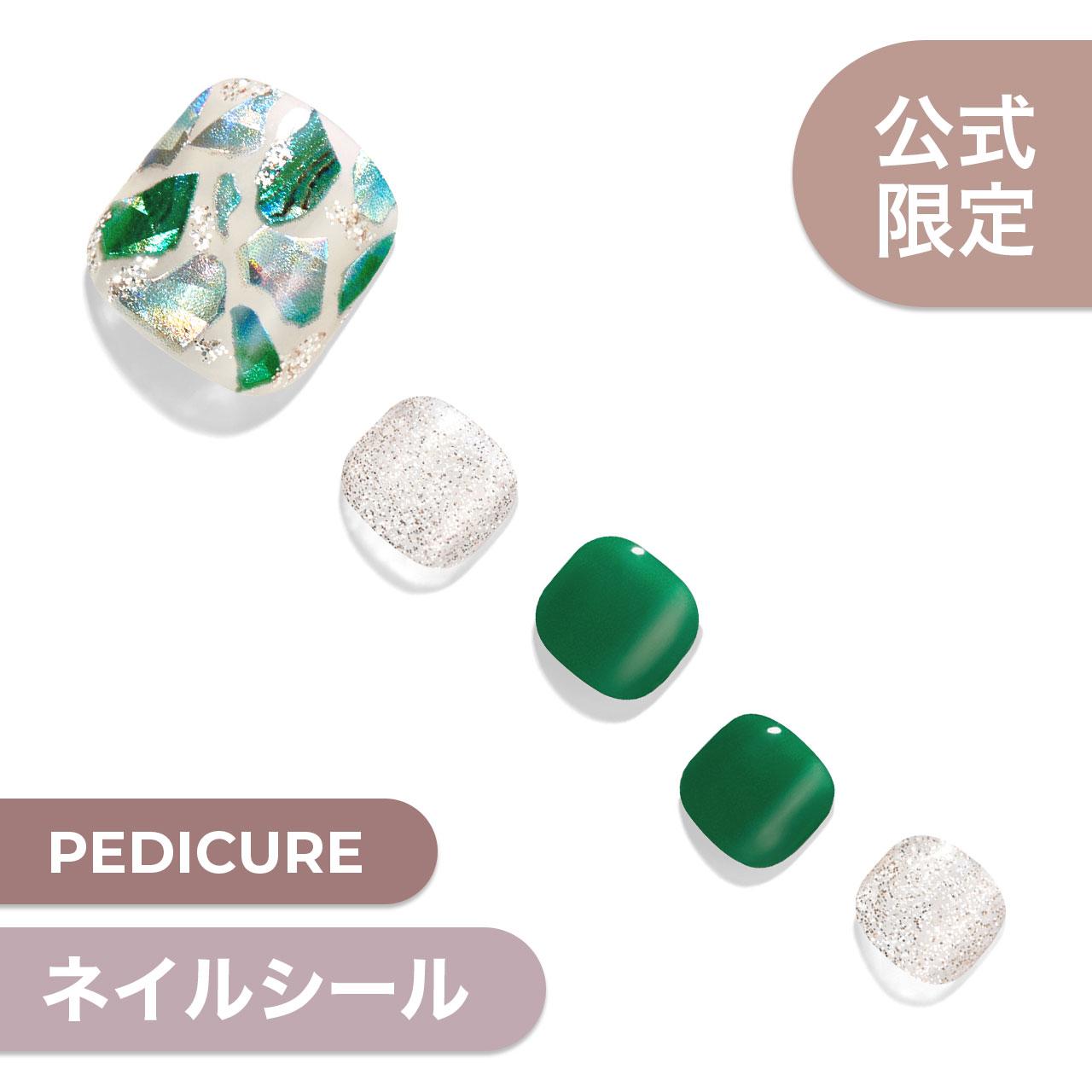 【Eden】ダッシングディバグロス ペディ