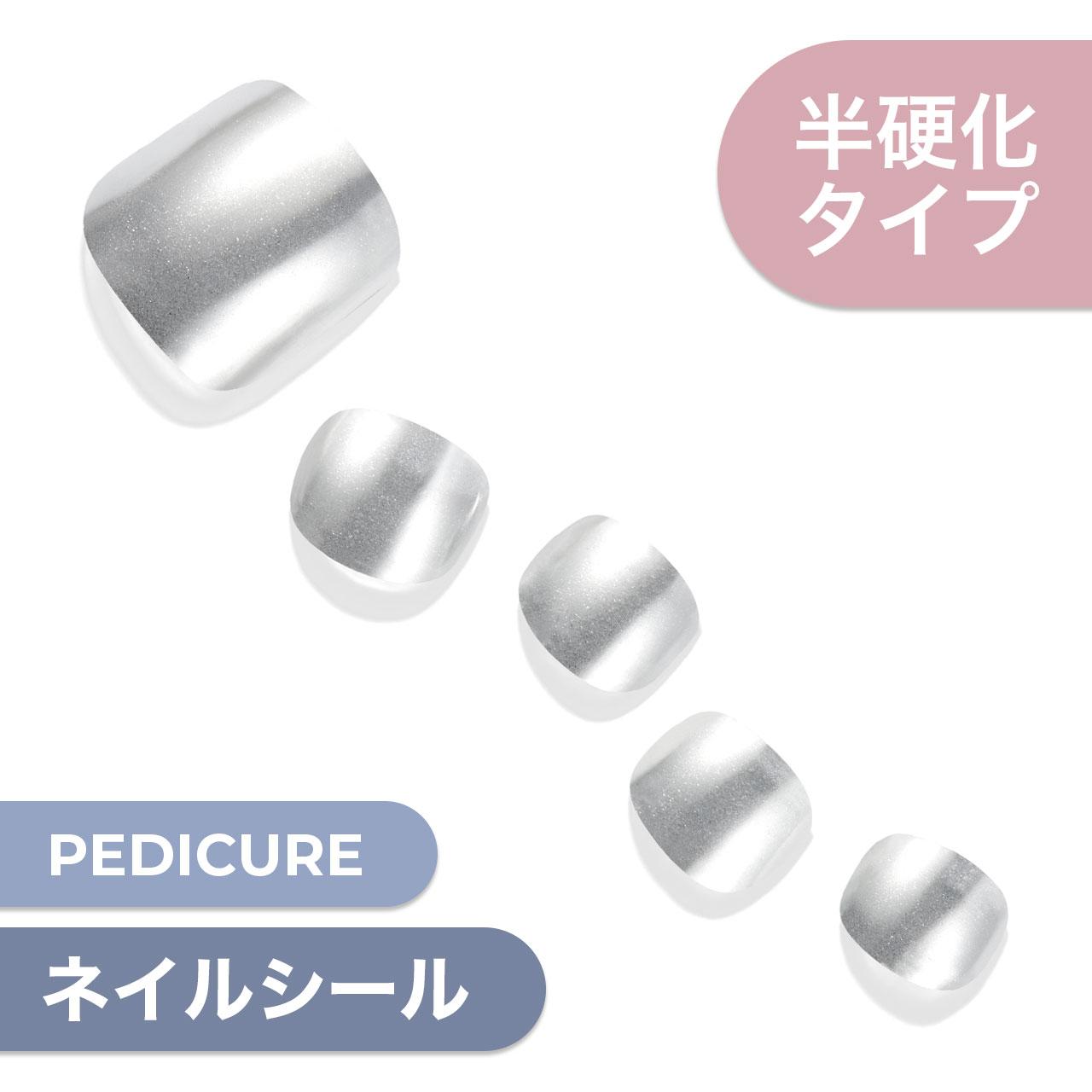 【Mystic Silver】ダッシングディバグレーズ ペディ