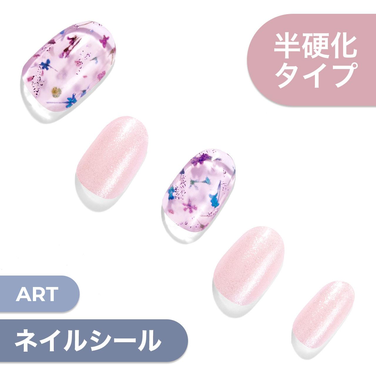 【Sweet Orchid】ダッシングディバグレーズ