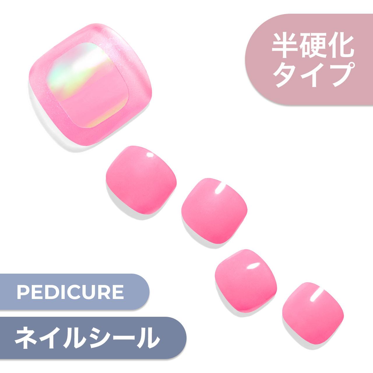 【Pink Fever】ダッシングディバグレーズ ペディ