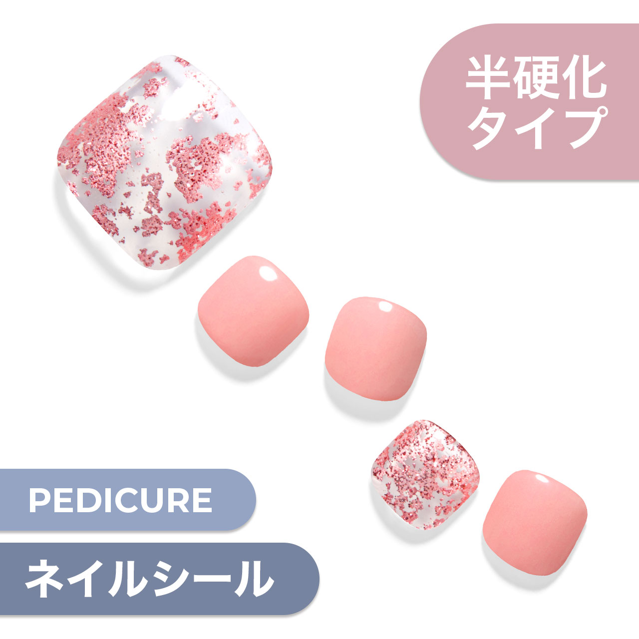 【Rosy Flakes】ダッシングディバグレーズ ペディ