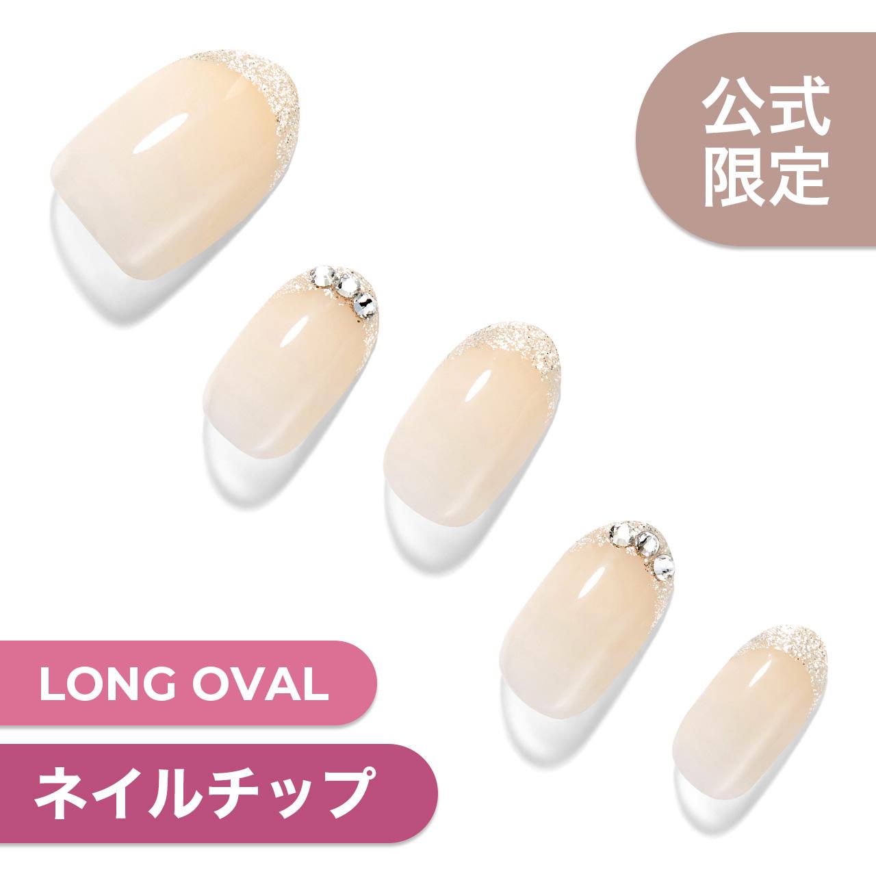 【Wedding Ring】ダッシングディバマジックプレス