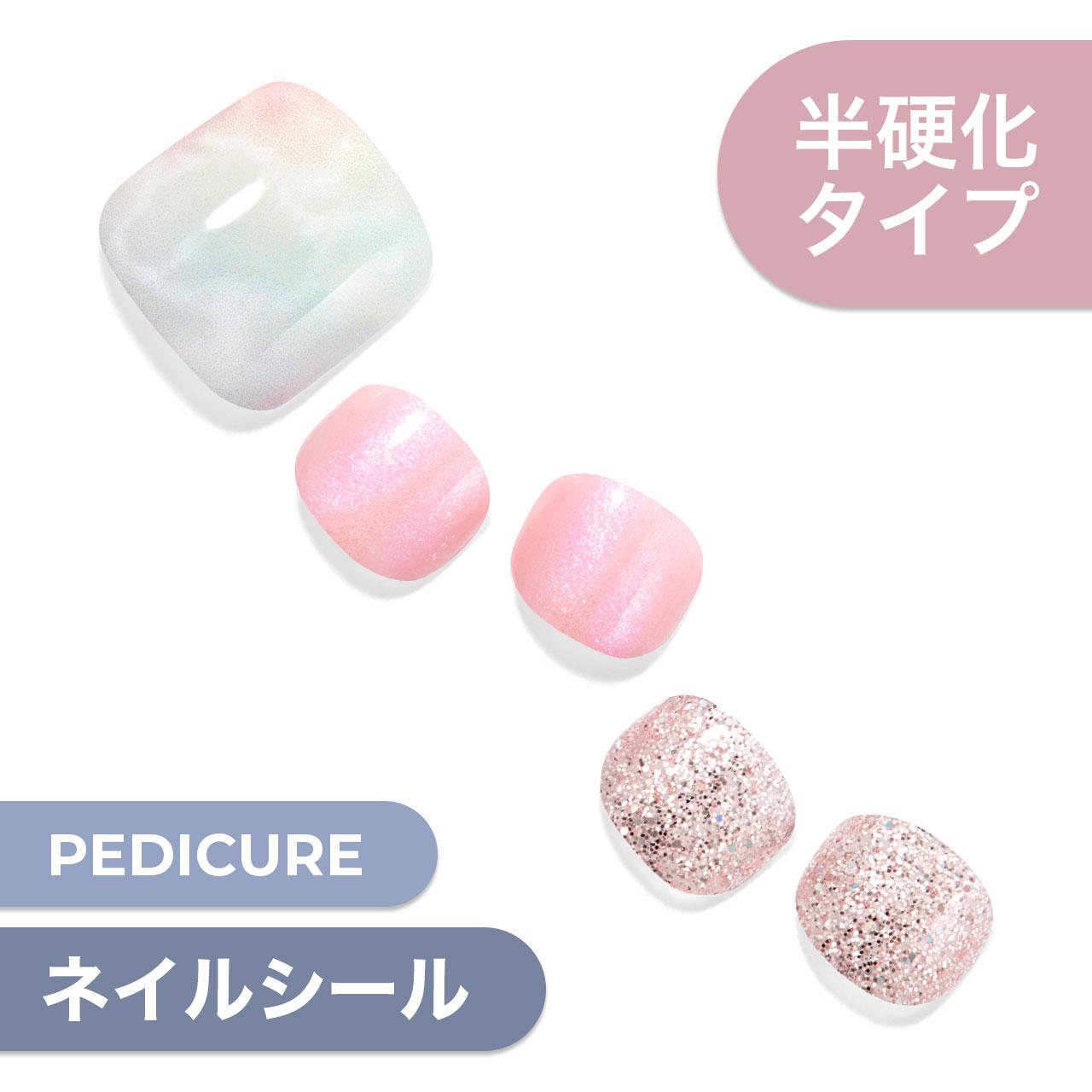 【Rainbow Cream】ダッシングディバグレーズ ペディ