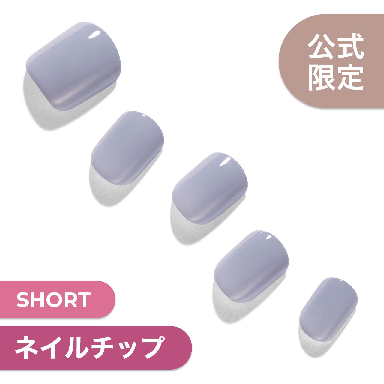【Light Indigo】ダッシングディバマジックプレス