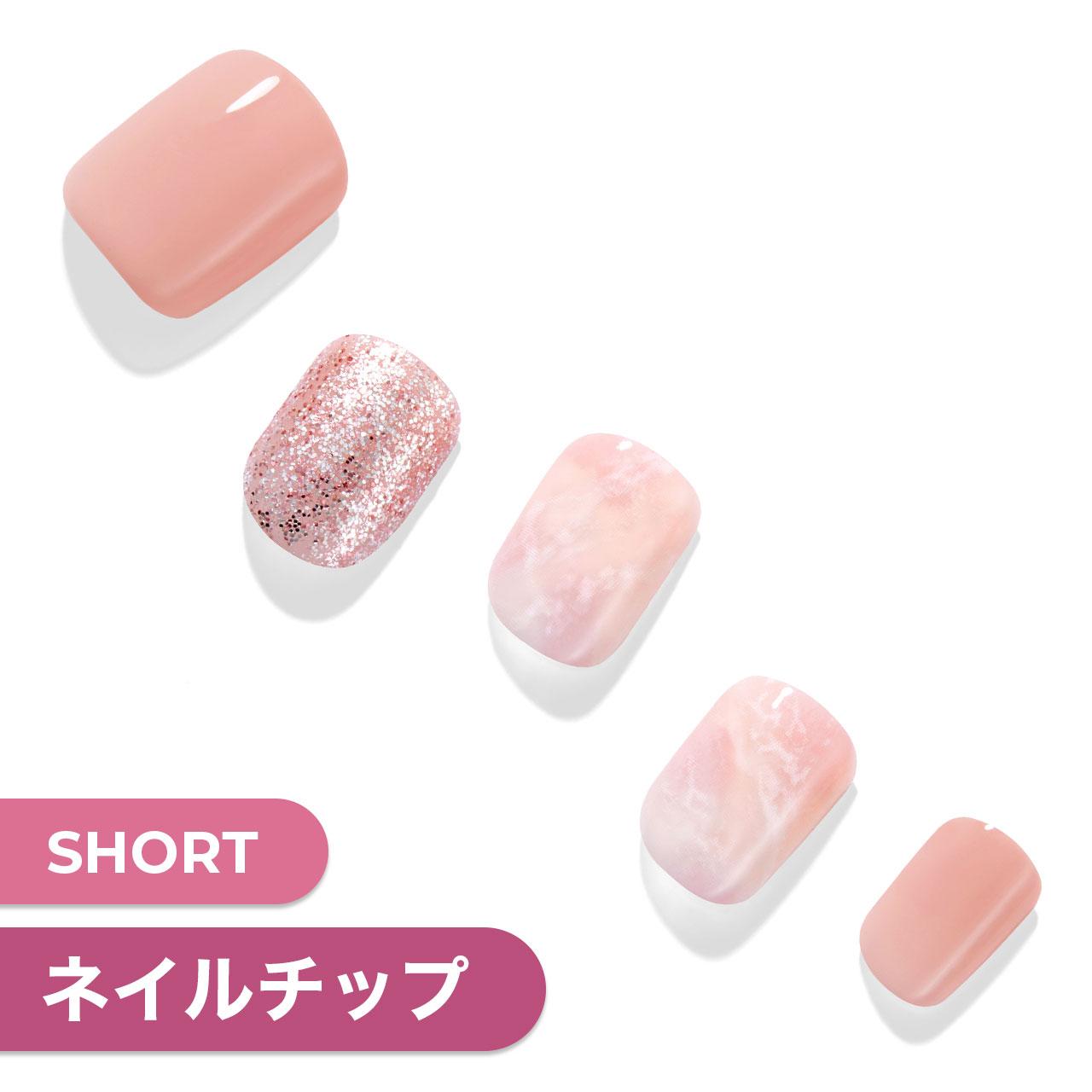 【Sweet Marble】ダッシングディバマジックプレス