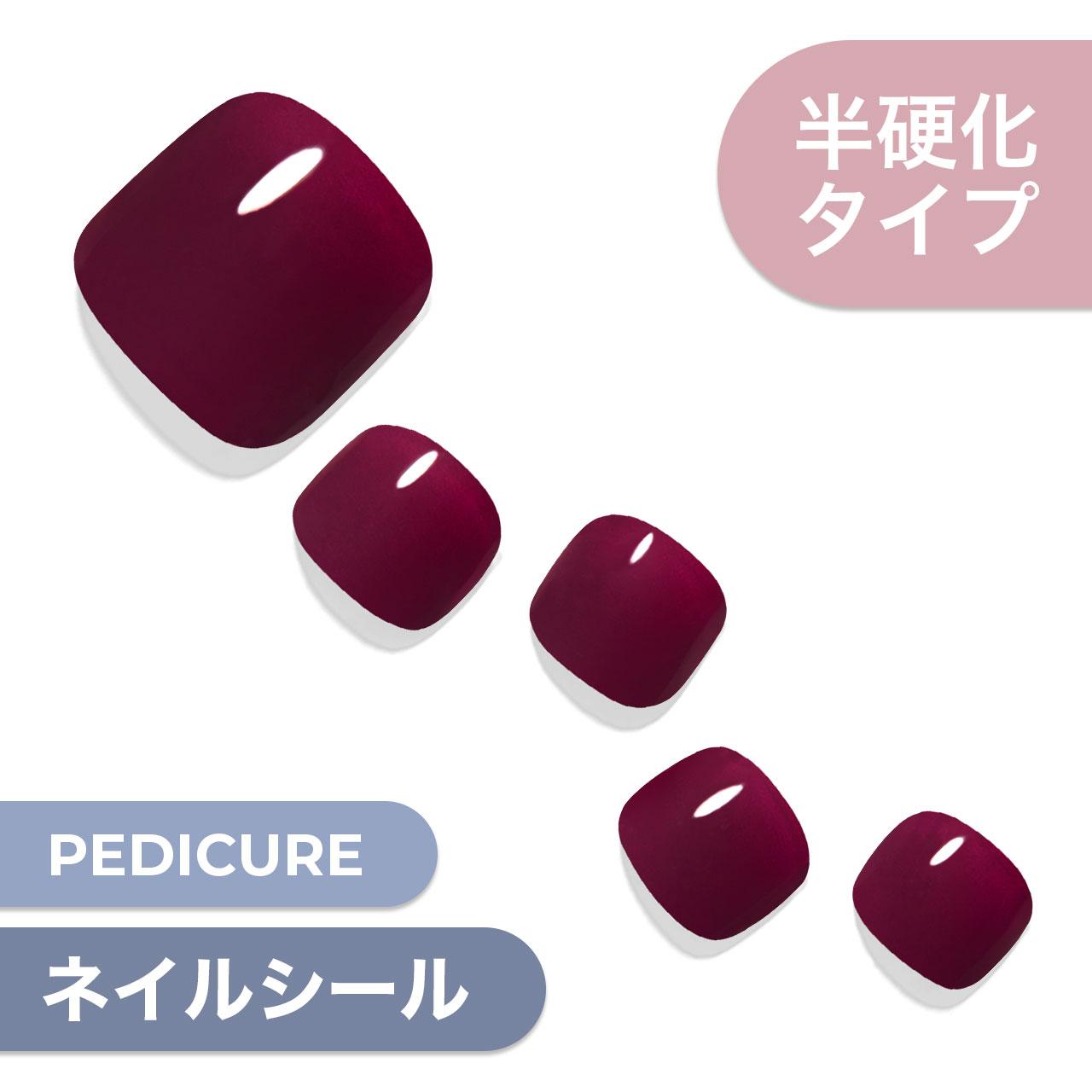 【Black Cherry】ダッシングディバグレーズ ペディ
