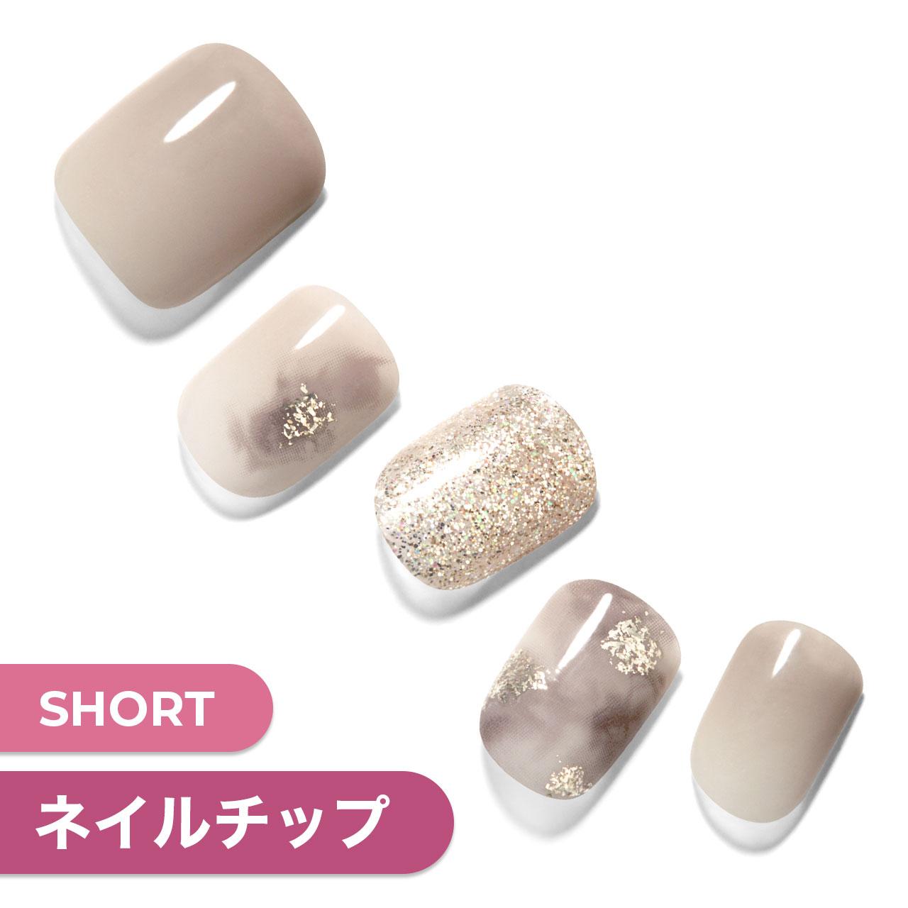 【Earl Grey Marble】ダッシングディバマジックプレス
